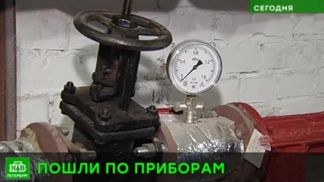 КС разрешил платить за отопление по счетчику в случае неисправных приборов у соседей