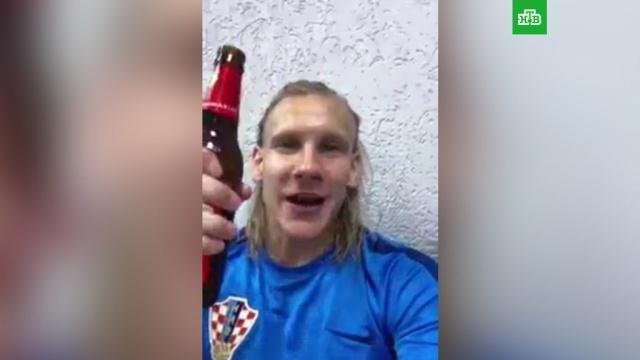 """Слава Украине! Белград, гори!"": появилось новое видео с хорватским футболистом"