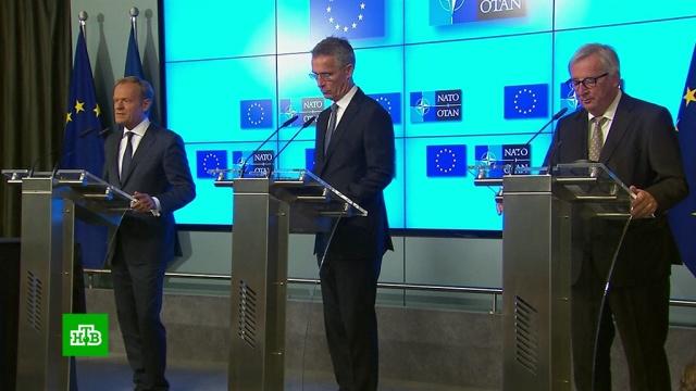 В Бельгии на фоне разногласий между союзниками открывается двухдневный саммит НАТО
