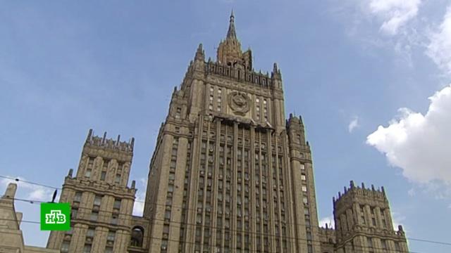 Россия пообещала зеркальный ответ на высылку дипломатов из Греции