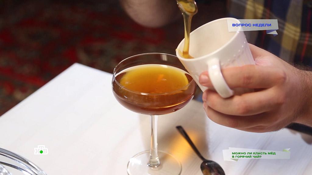 мед нельзя в чай
