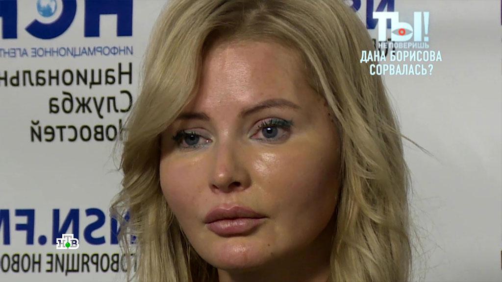 Самуи она не заслужила»: Борисова отметит Новый год без дочери // НТВ.Ru