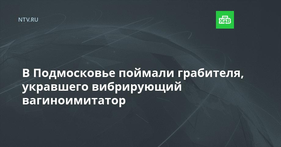 Зайка, секс-шоп, ул. Свободы, 3, Кемерово, Россия — Яндекс ...