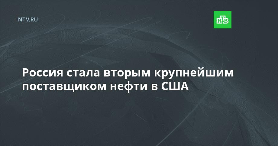 https://www.ntv.ru/home/news/20200206/sntext8940657477905059791.png?1580993742