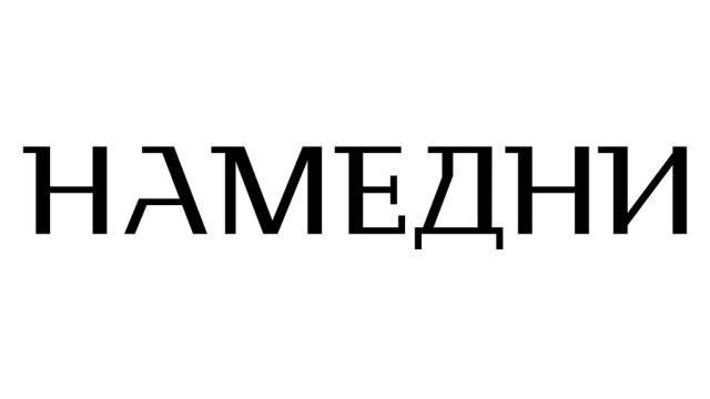 31000e084d7 В выпусках «Намедни»    Намедни    Передачи телекомпании НТВ